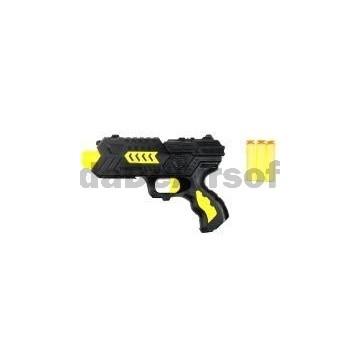 https://tiendadeairsoft.com/3270-thickbox_default/pistolas-de-juguete-nerf-dardos-gomaespuma.jpg
